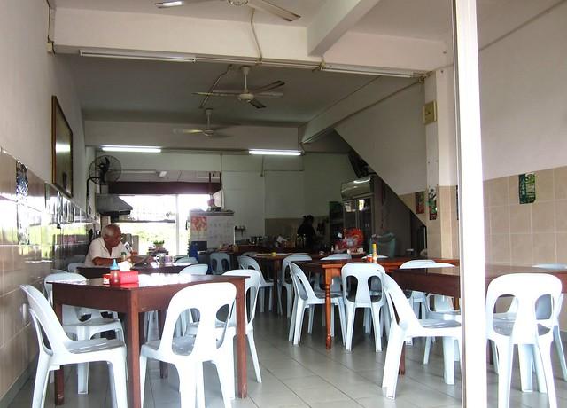 RTM Cafe 2