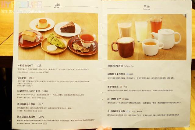Café & Meal MUJI 台中中港店 (22)