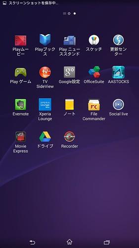 Screenshot_2014-03-29-00-09-01
