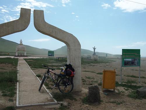 First pass west of Ulan Bator - Mongolia