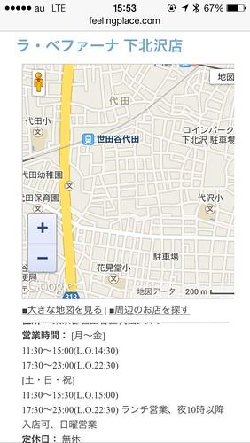 食べログ_地図