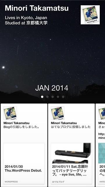 2014-02-04 21-57-30