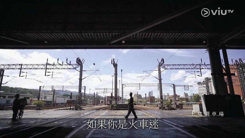 【視.臺灣】20170208 站站停 第一集 認識臺灣鐵路