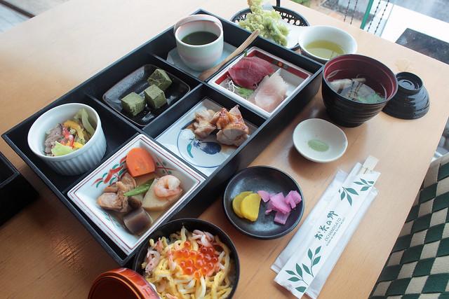 (旅遊分享)日本 靜岡縣 五天小旅行 - 東北亞 - 旅遊美食討論區 - Mobile01