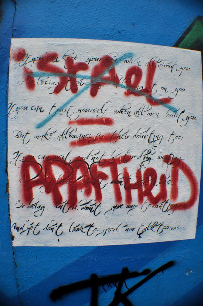 ISRAËL=APARTHEID