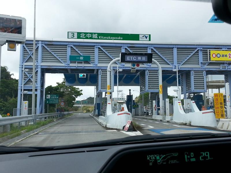日本沖繩自駕自由行,機票,租車,訂房全攻略便宜又劃算