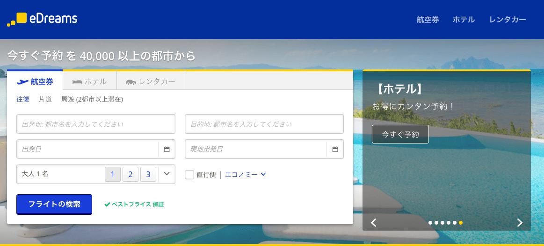 スクリーンショット 2017-03-18 20.10.41