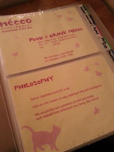 Necco Cafe