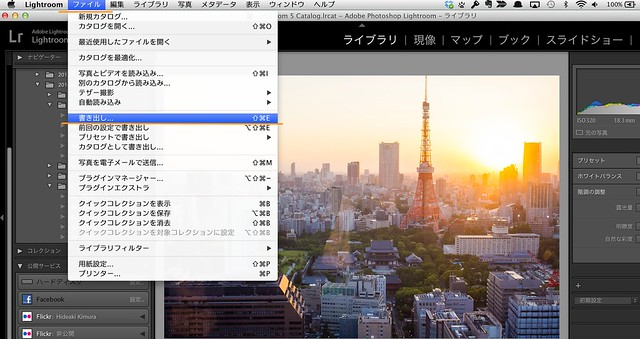 lr-to-iphoto-1