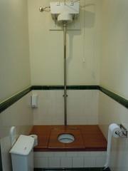 Train Museum Toilet