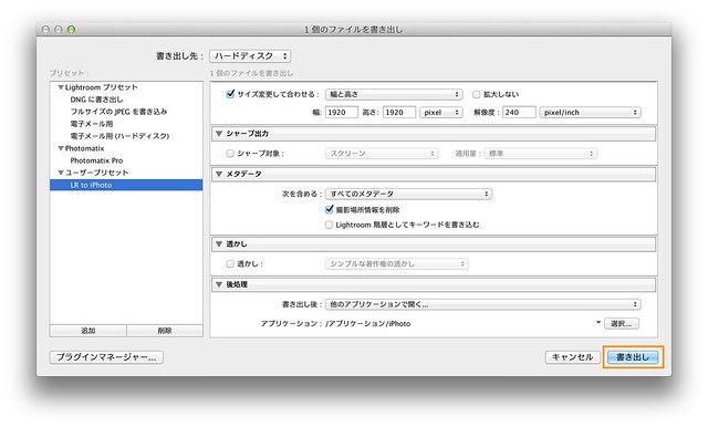lr-to-iphoto-18