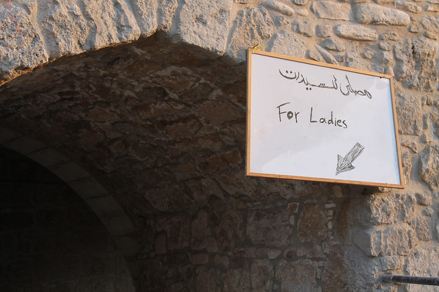 Mosque entrance - for ladies