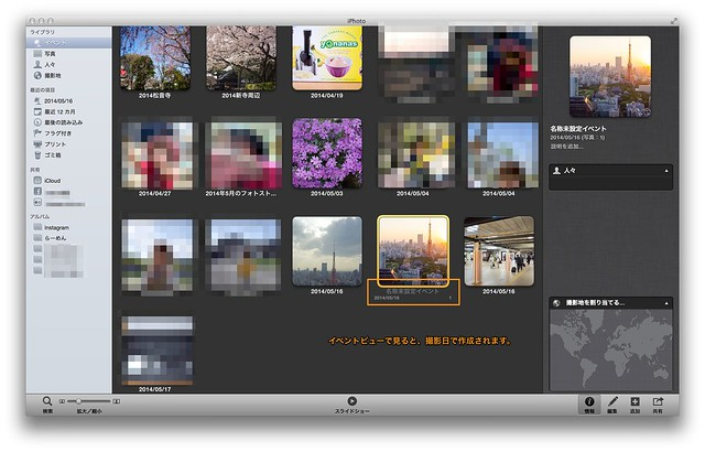 lr-to-iphoto-11