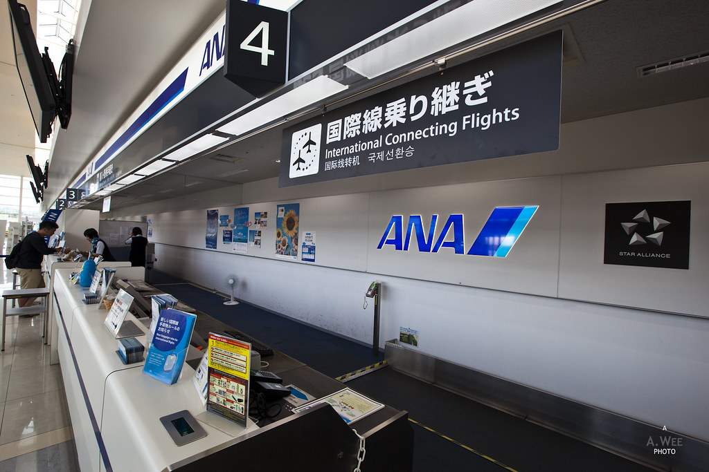 ANA Check-in Counters