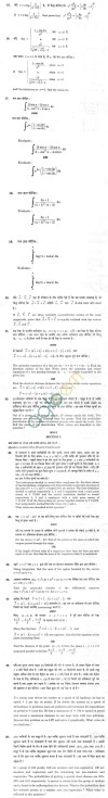 CBSE Compartment Exam 2013 Class XII Question Paper - Mathematics