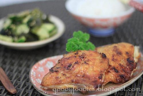 Yen Chicken
