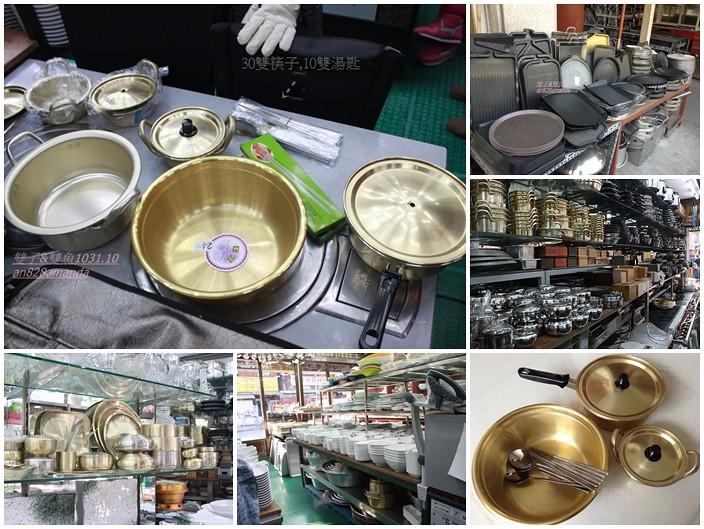 kitchen buffet furniture faucet sprayer hose 來自星星的你都教授餐具這裡買首爾黃鶴洞廚房廚具街 安妹趣吃趣玩親子