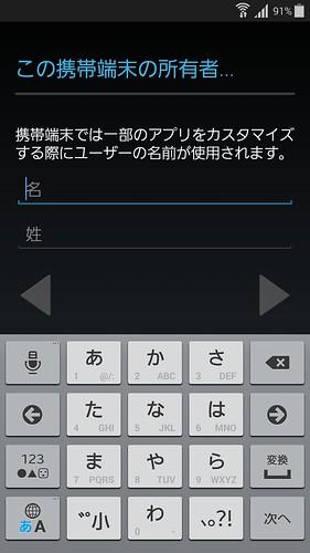 Screenshot_2014-05-23-02-13-53