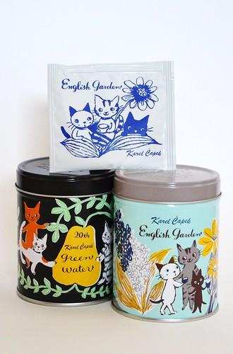 Karel Capek - English Garden & Kitties
