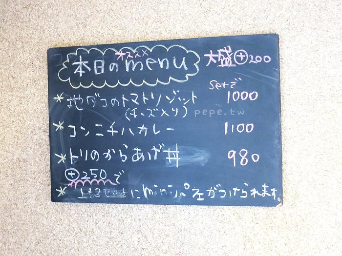 koni8.jpg