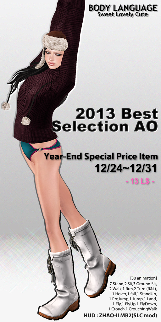2013 Best Selection AO set