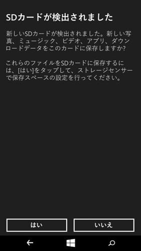 wp_ss_20150611_0042