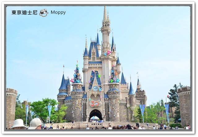Moppy's blog : 《日本東京五日親子遊》DAY3 東京迪士尼攻略