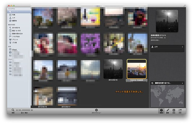 lr-to-iphoto-12