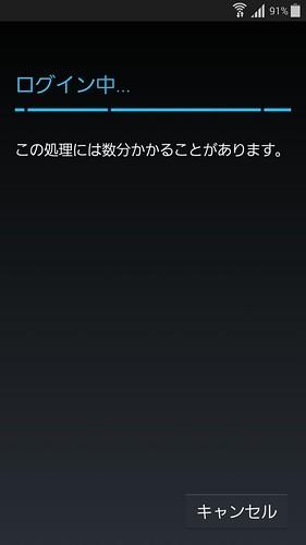 Screenshot_2014-05-23-02-12-58