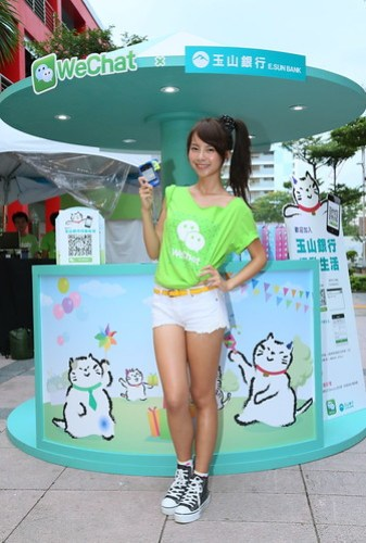 04_《WeChat體驗一夏》加入玉山銀行官方帳號,票選最喜愛的玉山喵喵活動,就能獲得限量喵喵贈品,還有機會得到Robot Kitty的展覽門票!