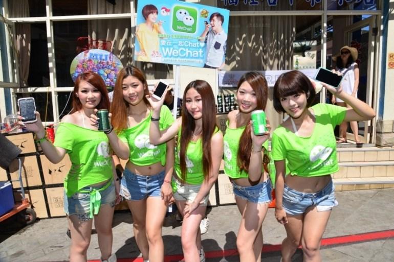 WeChat與We7net及德國熊啤酒合作在海洋音樂祭現場與大家一起互動!