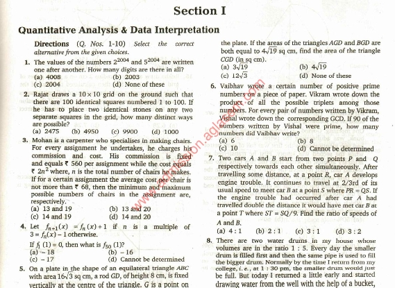 Mat Feb 2015 Question Paper Pdf