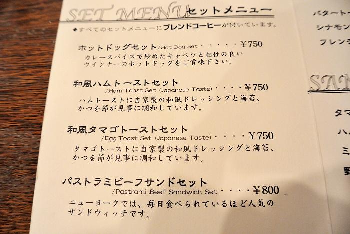 cafe maki