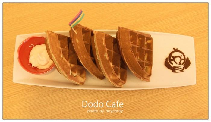 Dodo Cafe 15