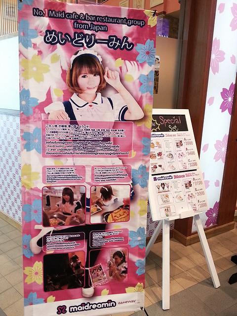 maid_cafe1