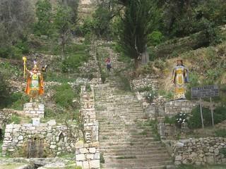 Inca Escalera