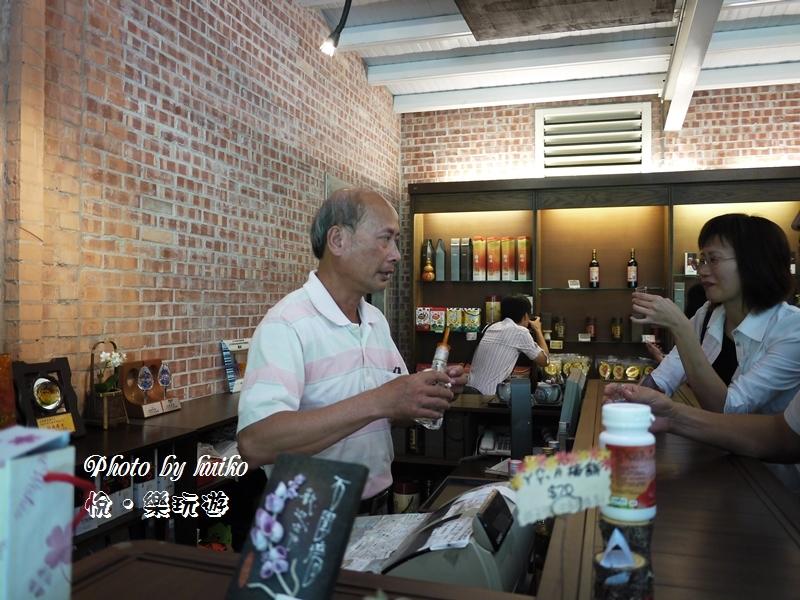 【酒莊參訪】石圍牆酒莊,大湖酒莊----在地水果化佳釀,精品果醇引人醉 @ 悅‧樂玩遊 :: 痞客邦