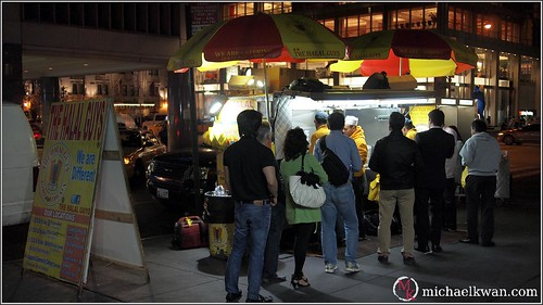 Halal Guys, New York City