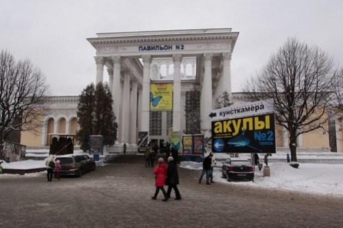Pavilion 2 'North Caucasus' now taken over by a shark aquarium