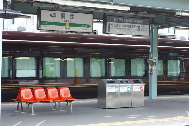 桐生駅に停車中のE655系