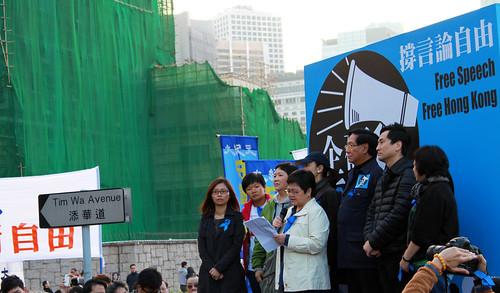 香港記者協會「企硬反滅聲」集會