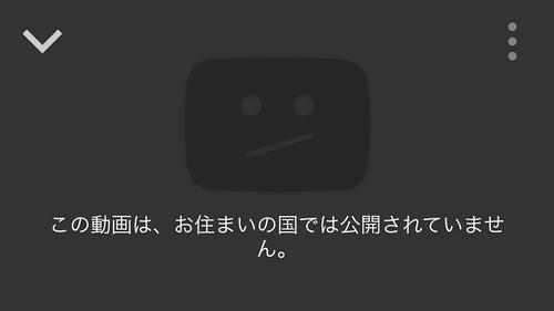 この動画は、お住まいの国では公開されていません。