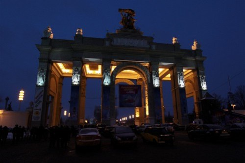 Entrance archway to the All-Russia Exhibition Centre