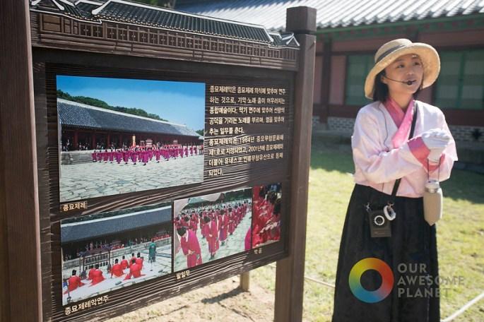 Jongmyo Shrine- KTO - Our Awesome Planet-14.jpg