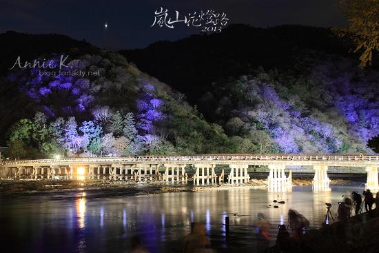 嵐山公園_渡月橋