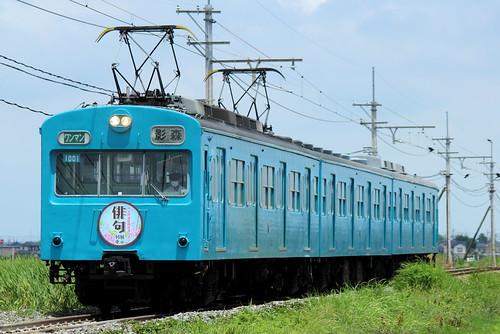 1001F(俳句展示列車HM) @新郷〜武州荒木