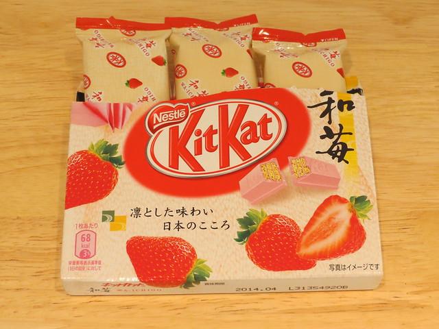 和苺 (Wa-ichigo – Japanese strawberry) Kit Kat