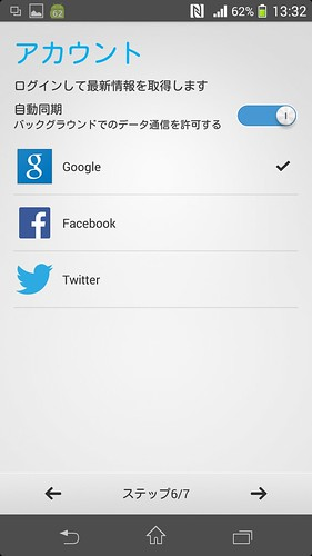 Screenshot_2014-03-21-13-32-51