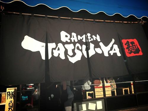 Ramen Tatsu-ya (Austin, Texas)