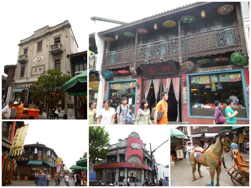 Qinghefang in Hangzhou